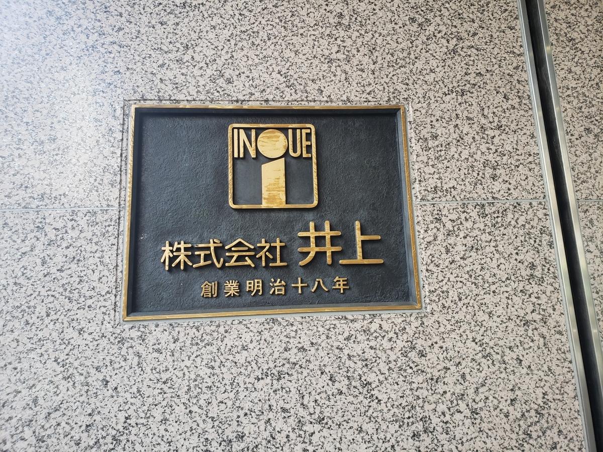 f:id:akira-kami:20191212110620j:plain
