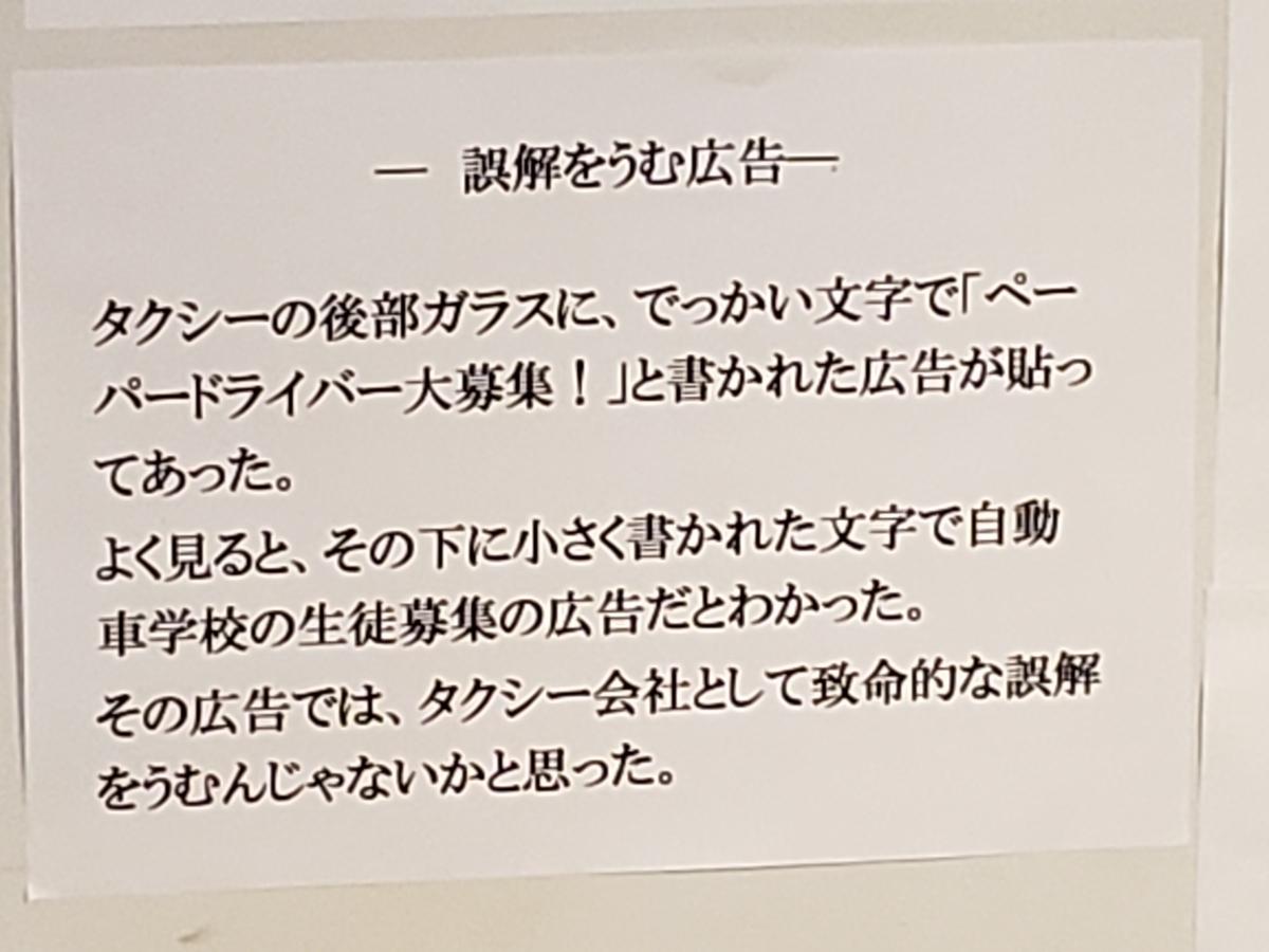 f:id:akira-kami:20191221125217j:plain