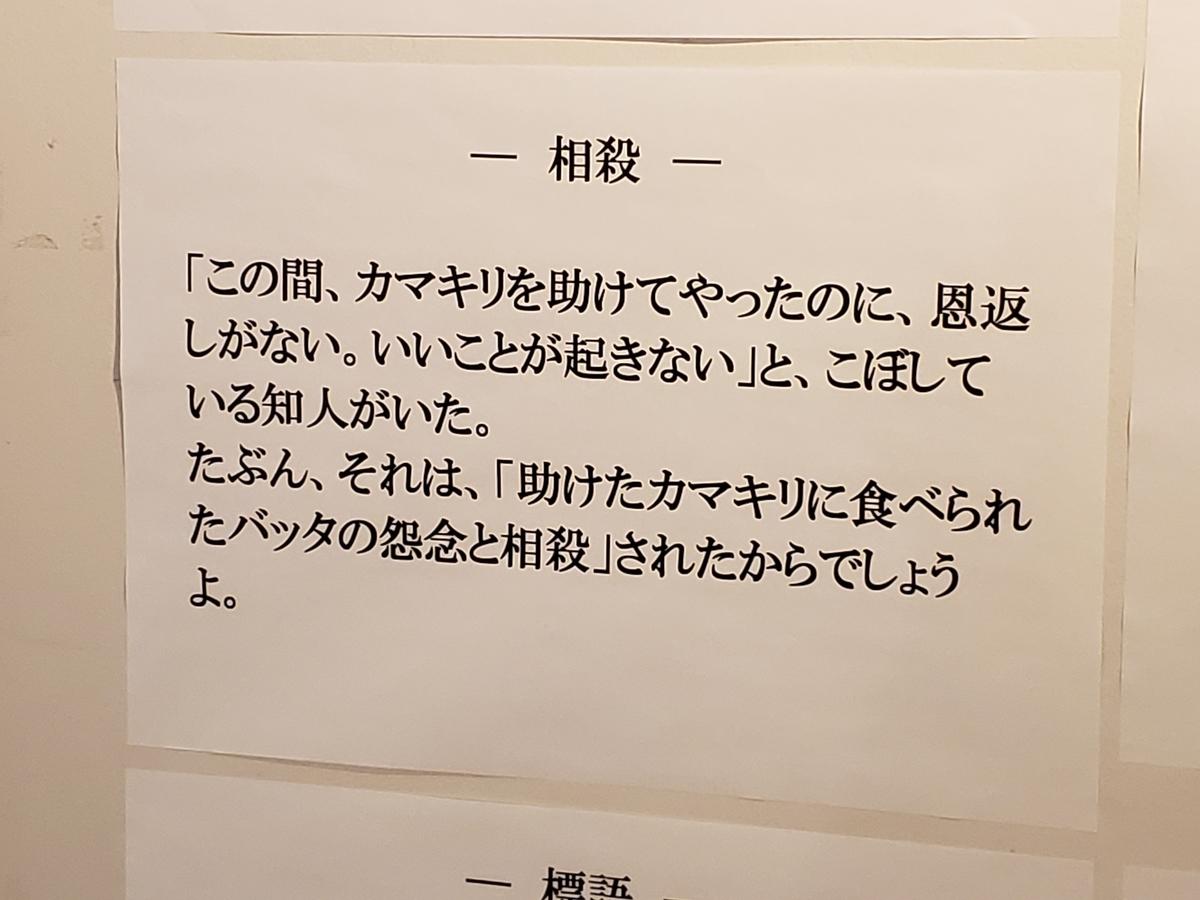 f:id:akira-kami:20191229173719j:plain