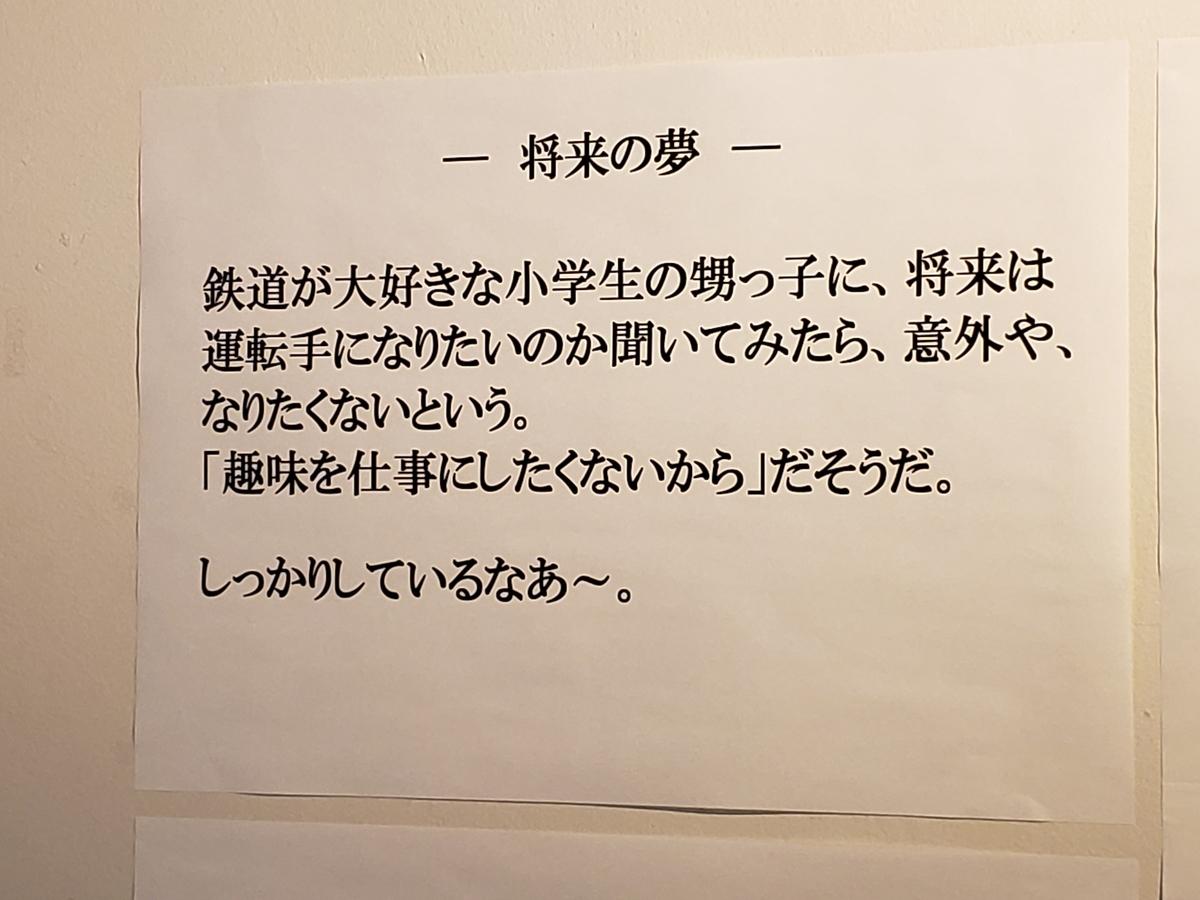 f:id:akira-kami:20191229173724j:plain