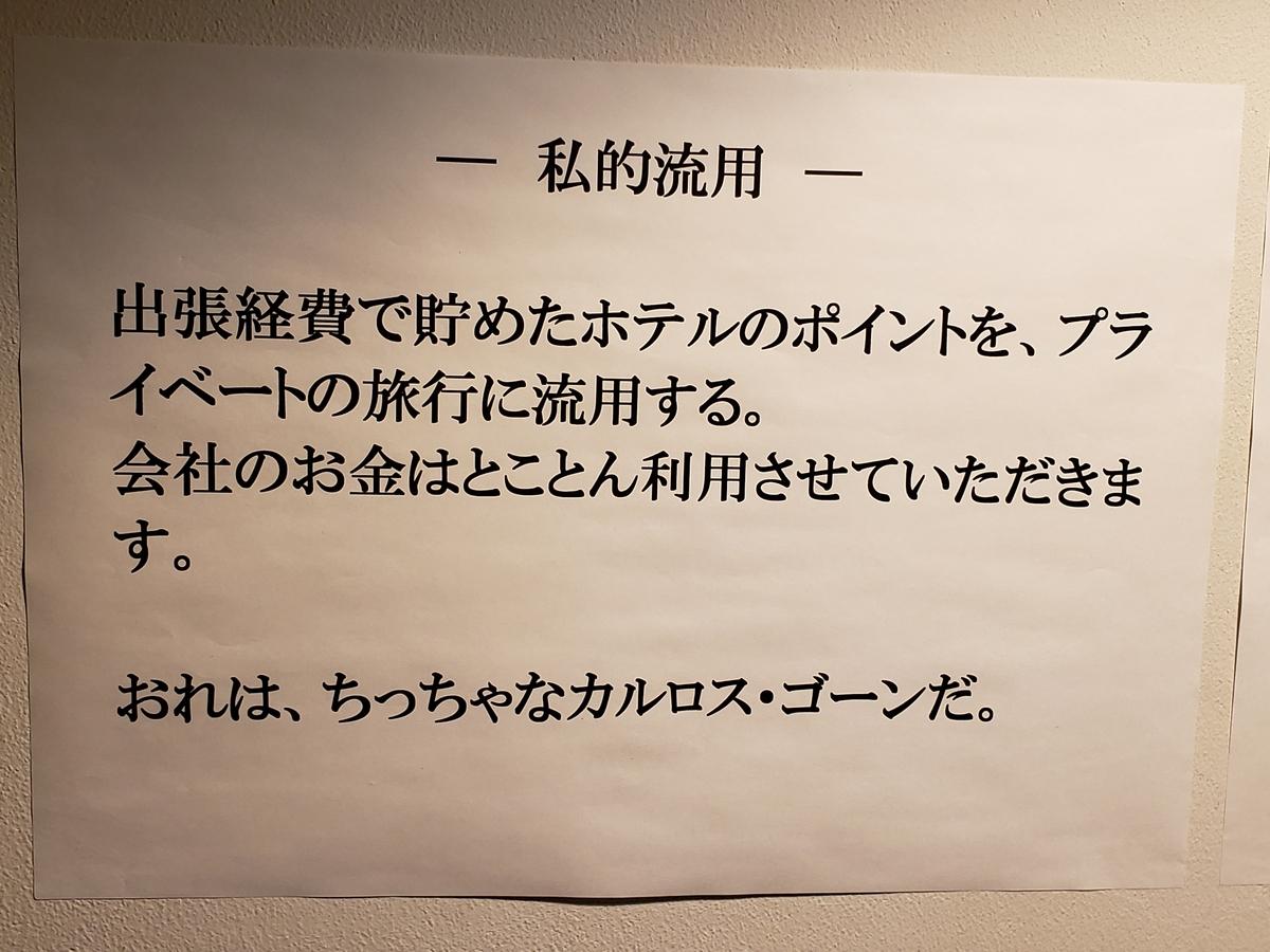 f:id:akira-kami:20191229173744j:plain