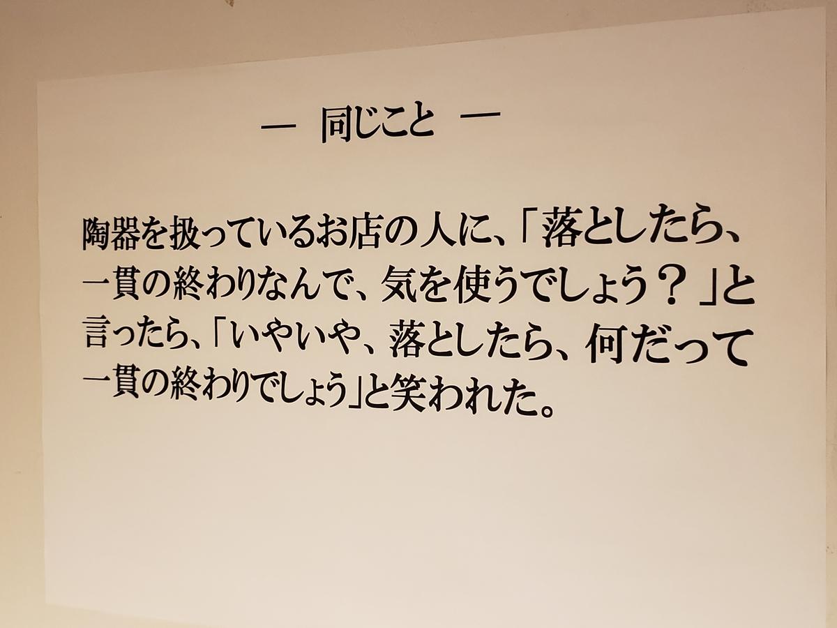 f:id:akira-kami:20191229173916j:plain