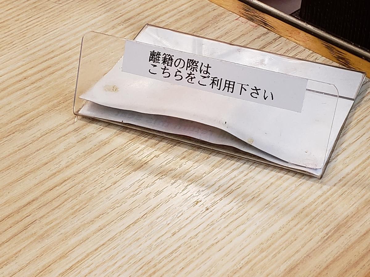 f:id:akira-kami:20191230125805j:plain