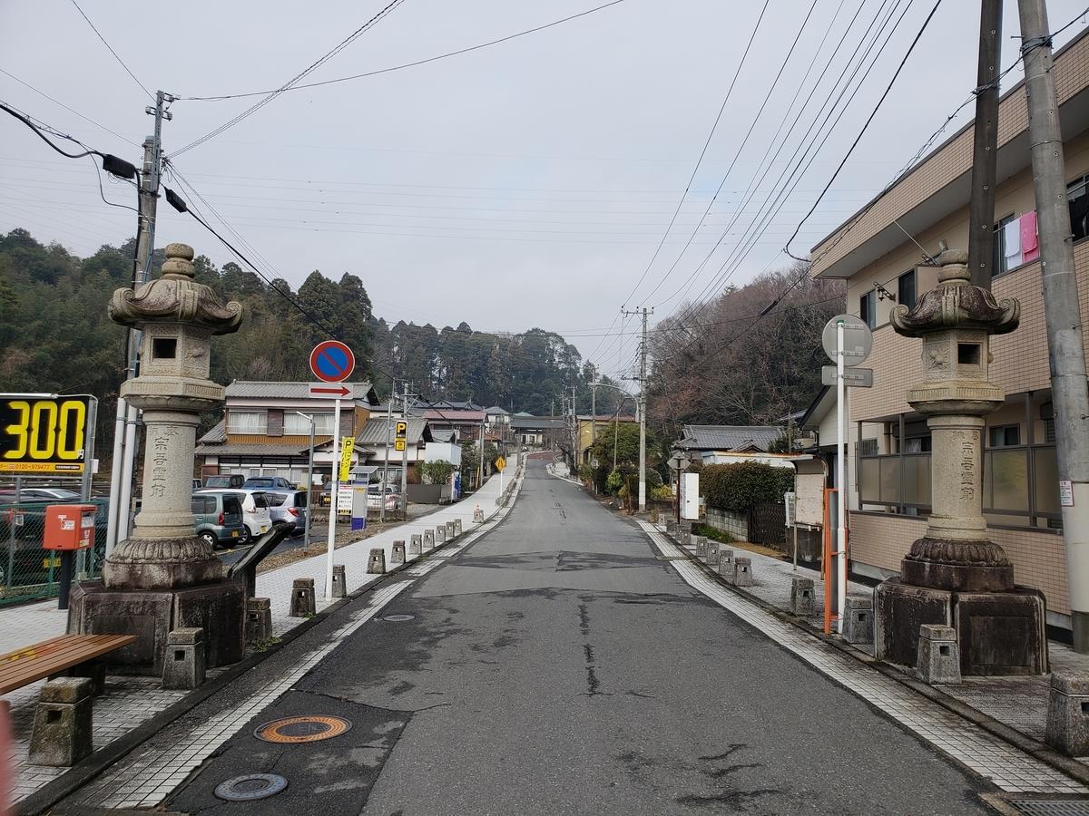 f:id:akira-kami:20191231083907j:plain