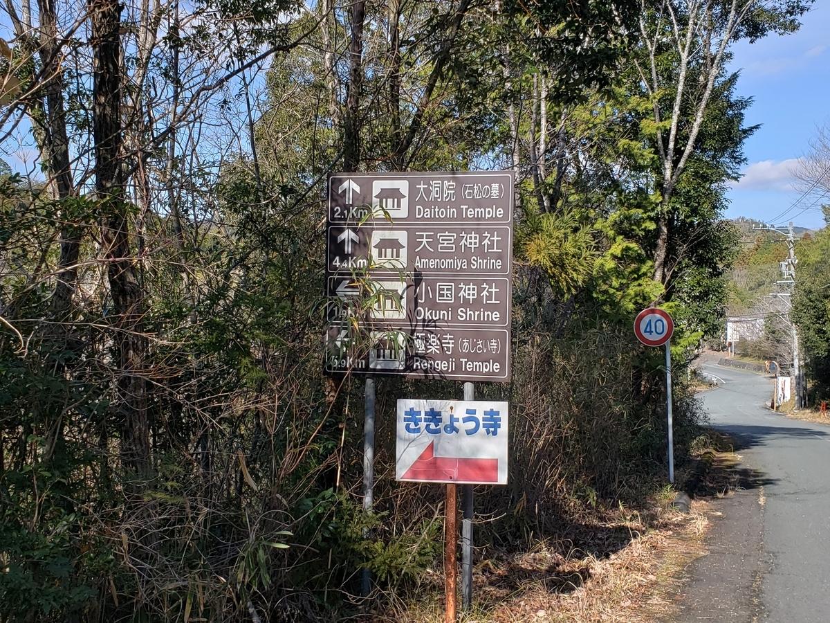 f:id:akira-kami:20200119122934j:plain