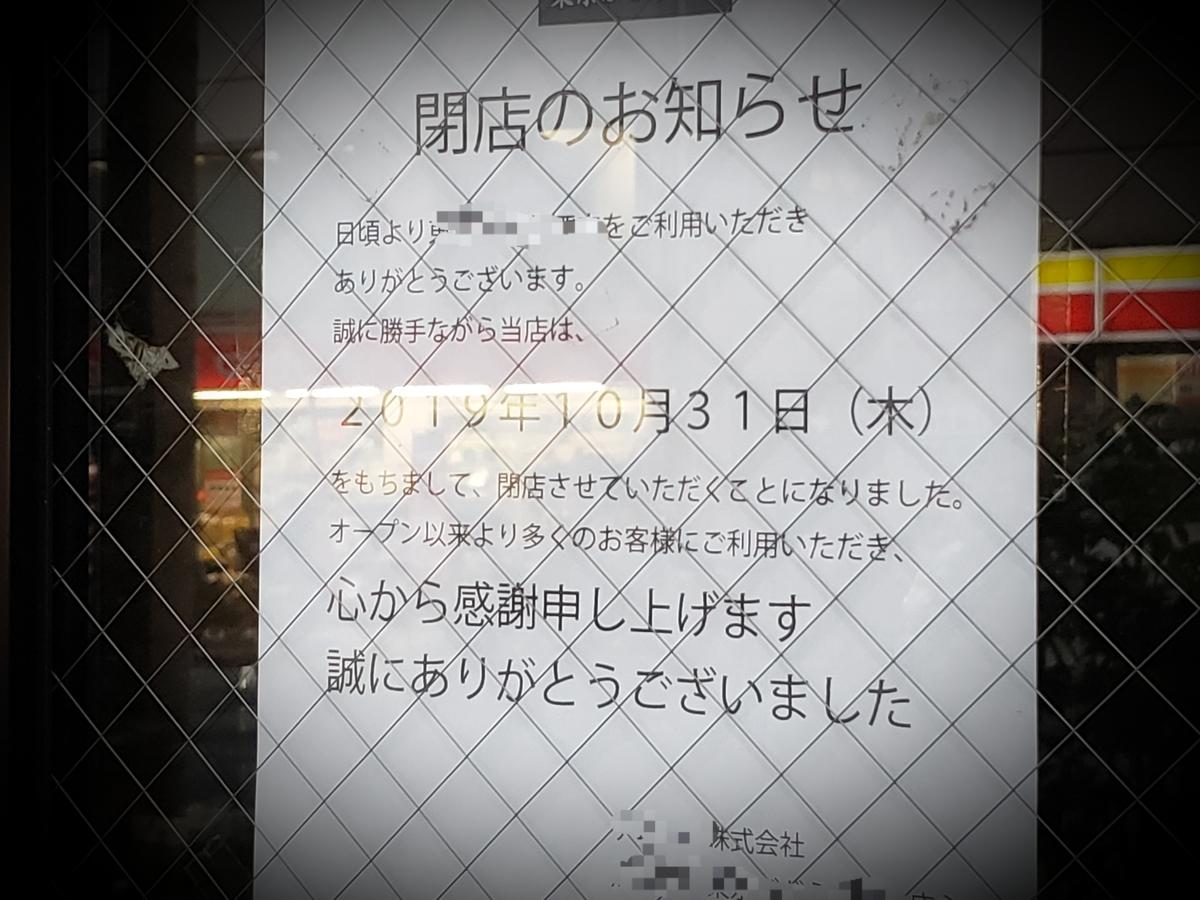 f:id:akira-kami:20200124165729j:plain
