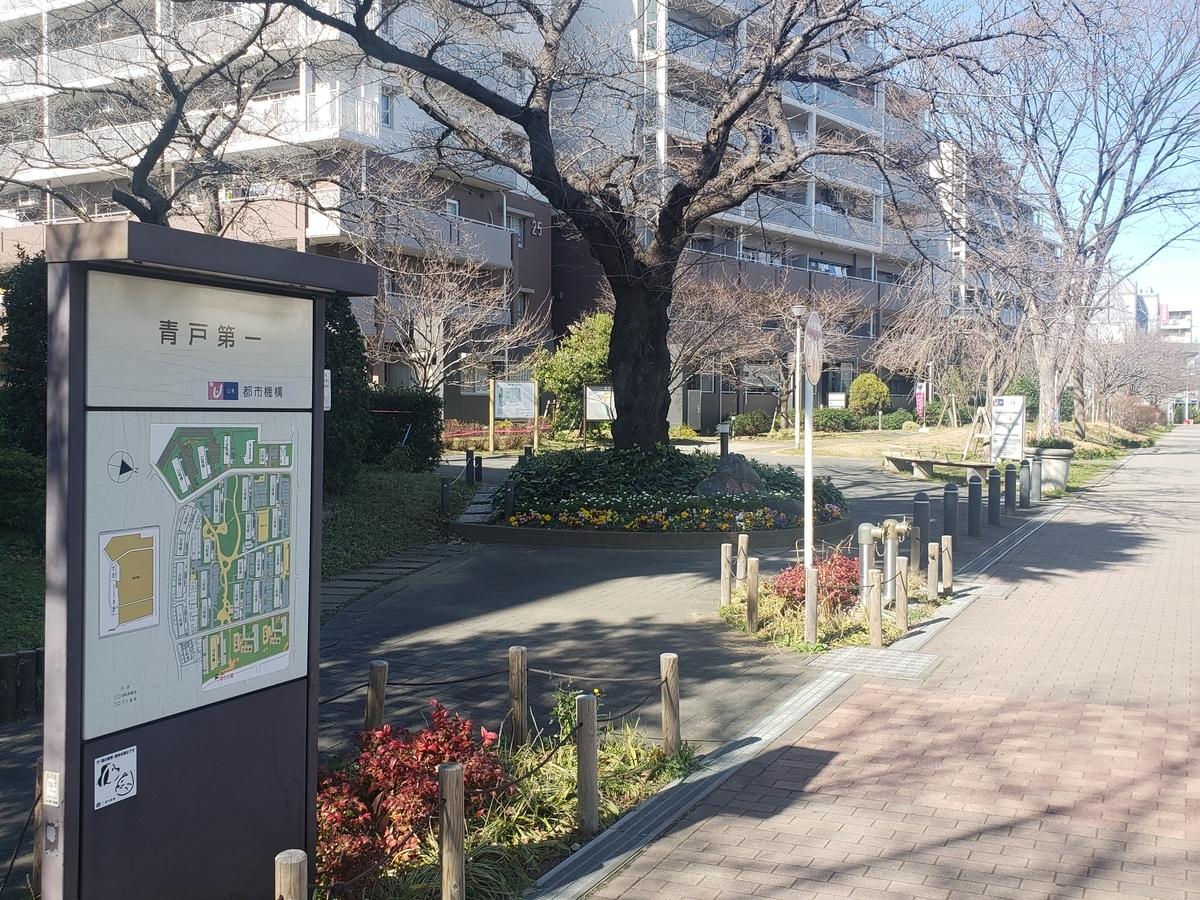 f:id:akira-kami:20200202120045j:plain
