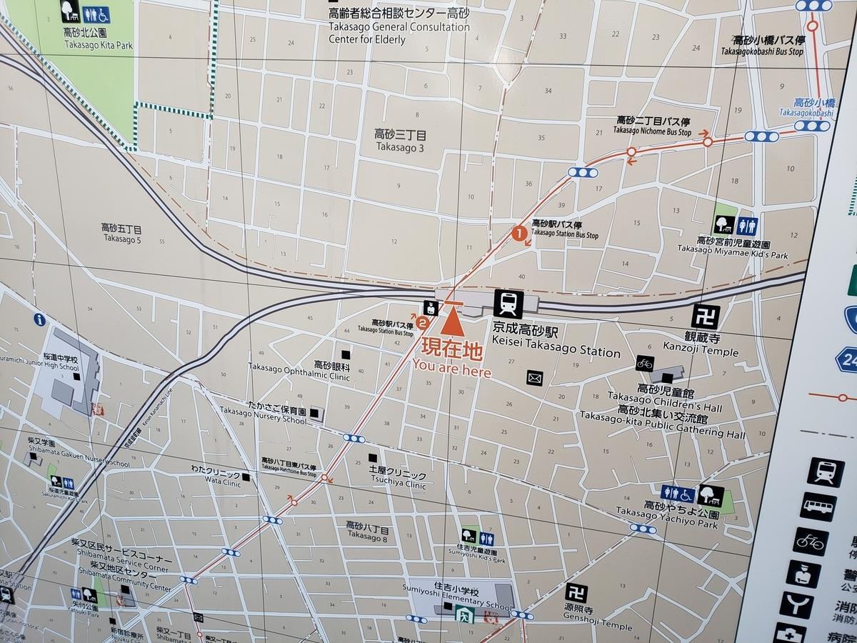 f:id:akira-kami:20200202132510j:plain