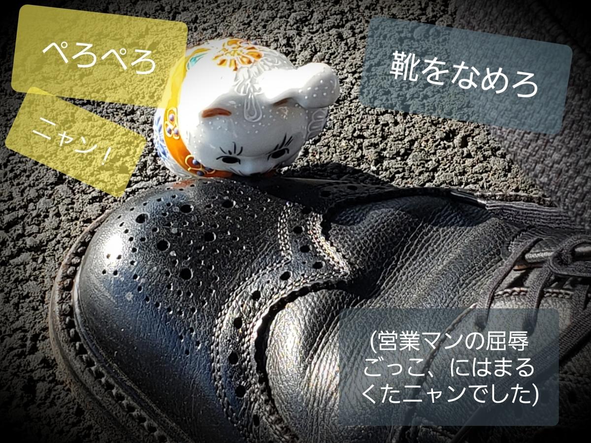 f:id:akira-kami:20200207145201j:plain