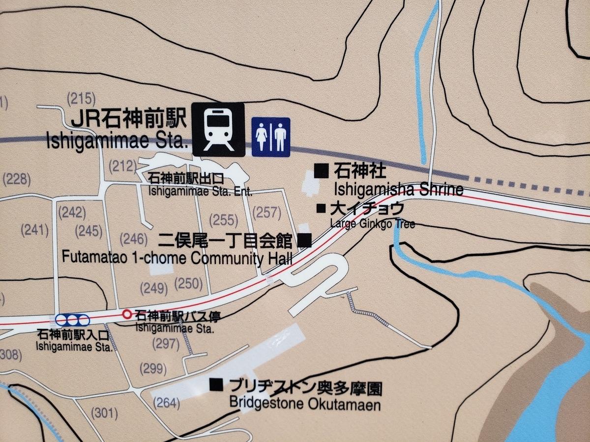 f:id:akira-kami:20200209111723j:plain