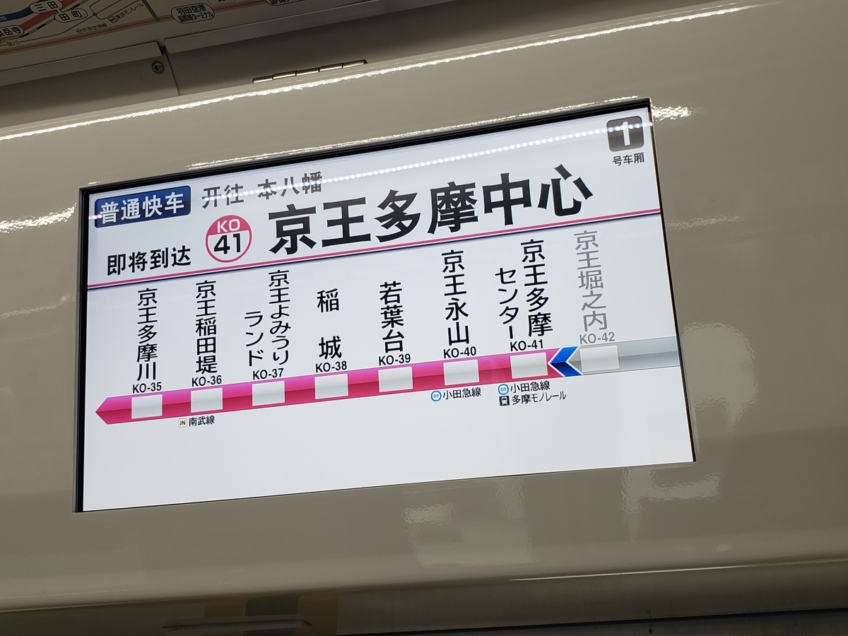 f:id:akira-kami:20200220151522j:plain