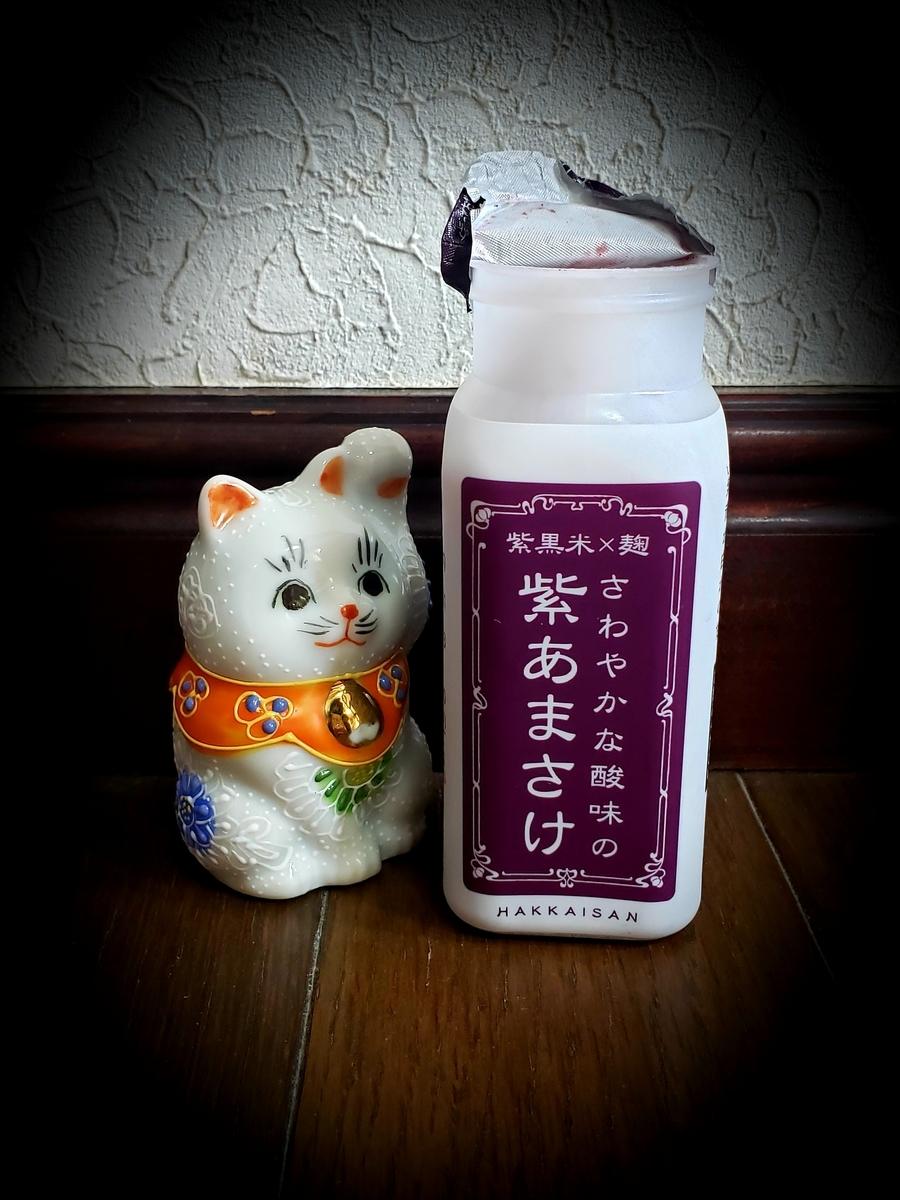 f:id:akira-kami:20200426160327j:plain