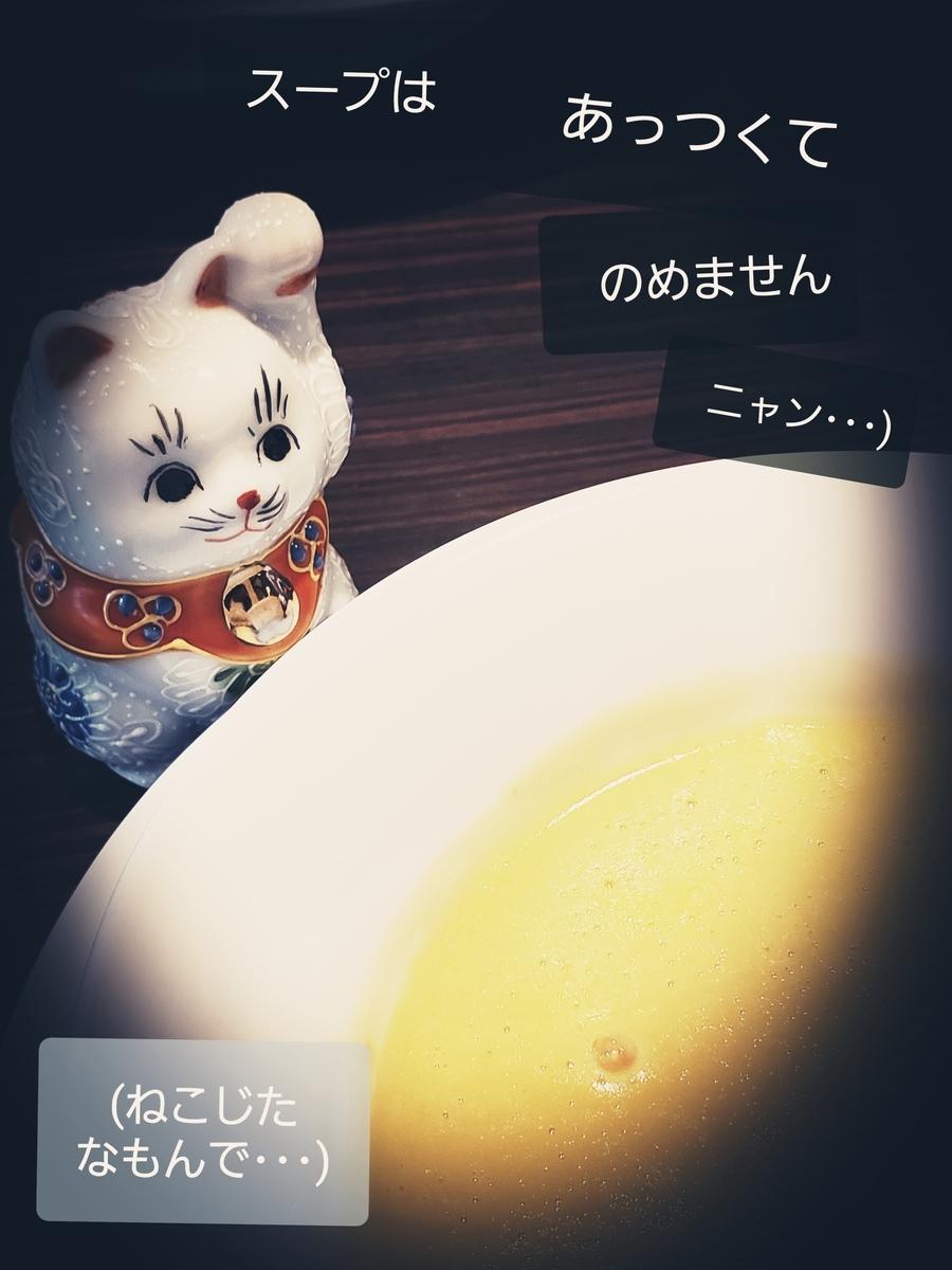 f:id:akira-kami:20200429121147j:plain