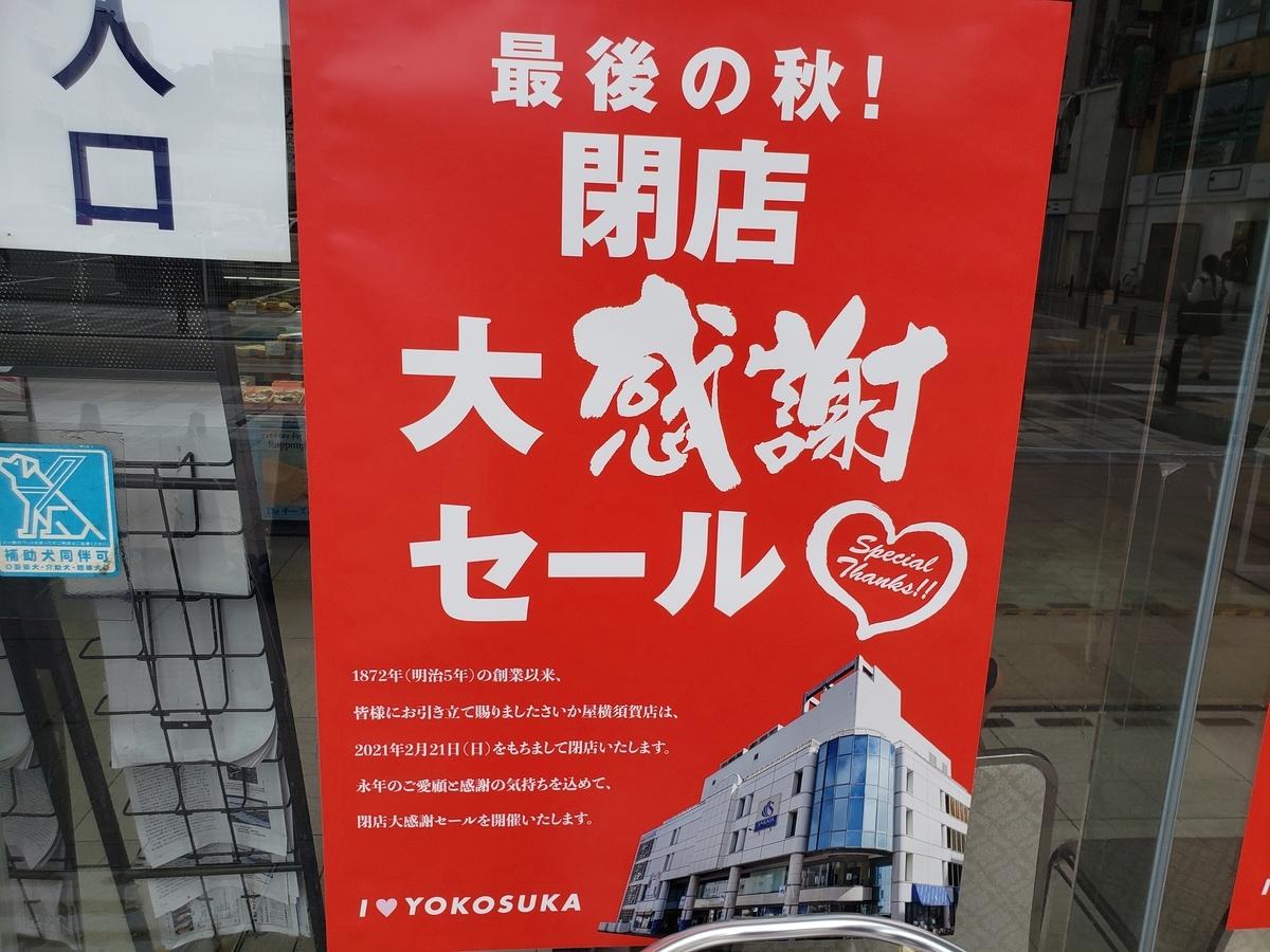 f:id:akira-kami:20200919120257j:plain