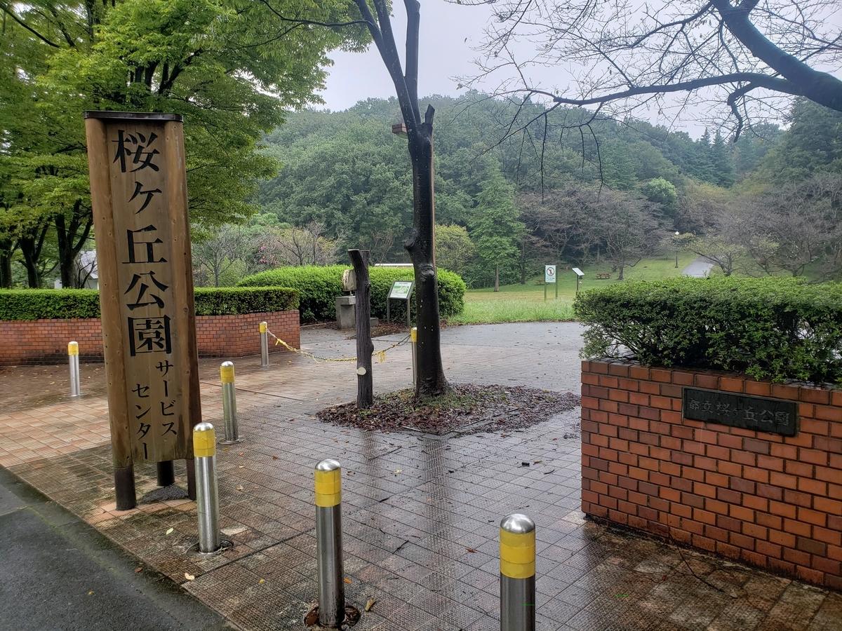 f:id:akira-kami:20200926160104j:plain