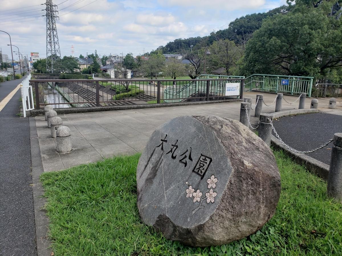 f:id:akira-kami:20200927133801j:plain