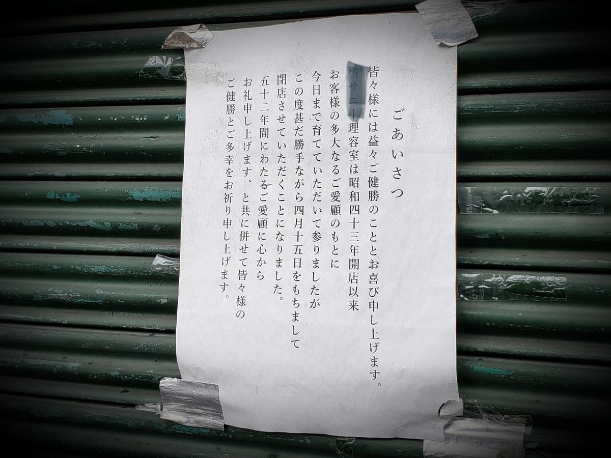 f:id:akira-kami:20201010142256j:plain