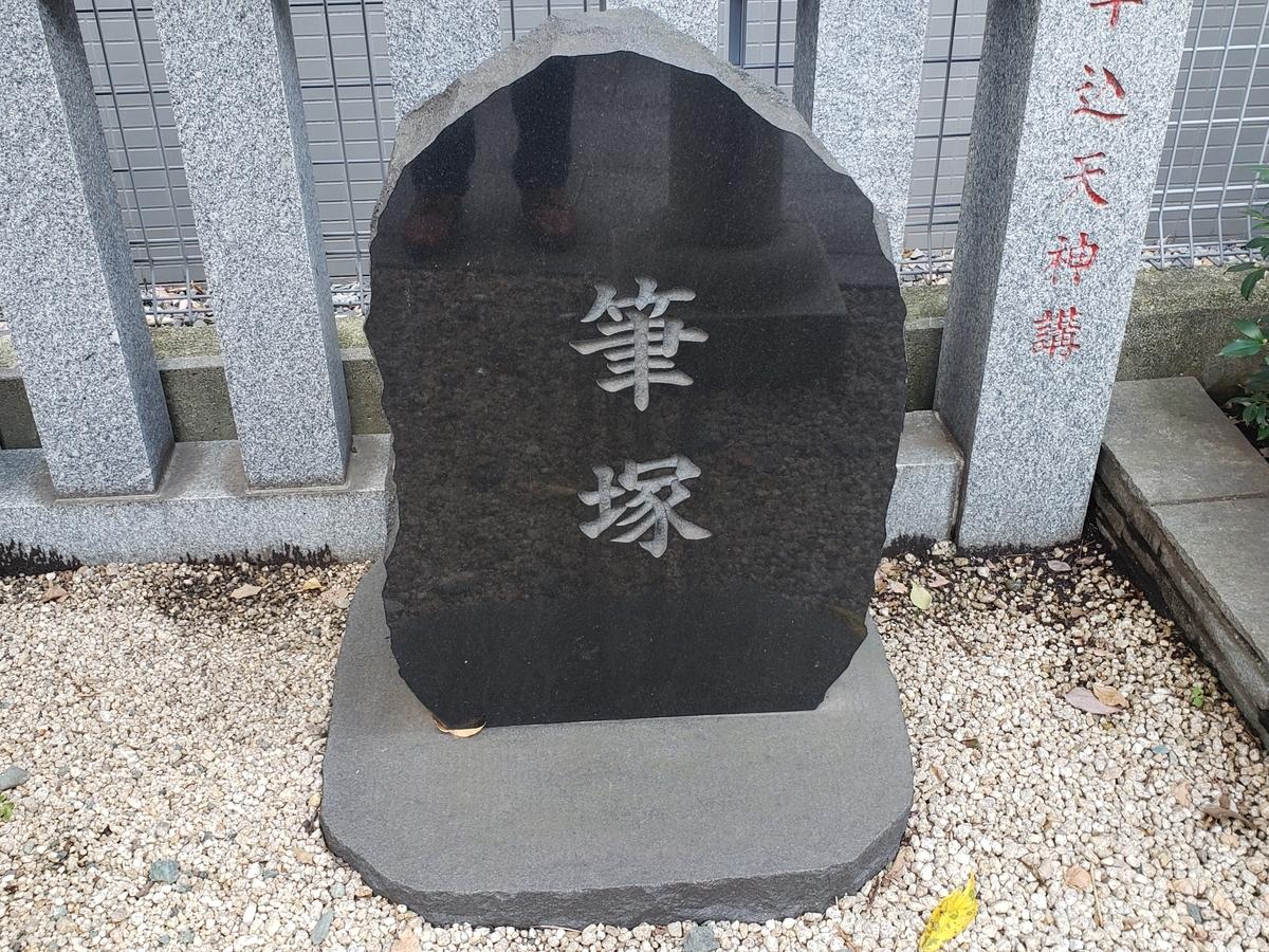 f:id:akira-kami:20201024083026j:plain