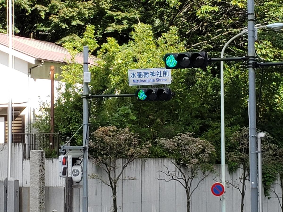 f:id:akira-kami:20201024092737j:plain