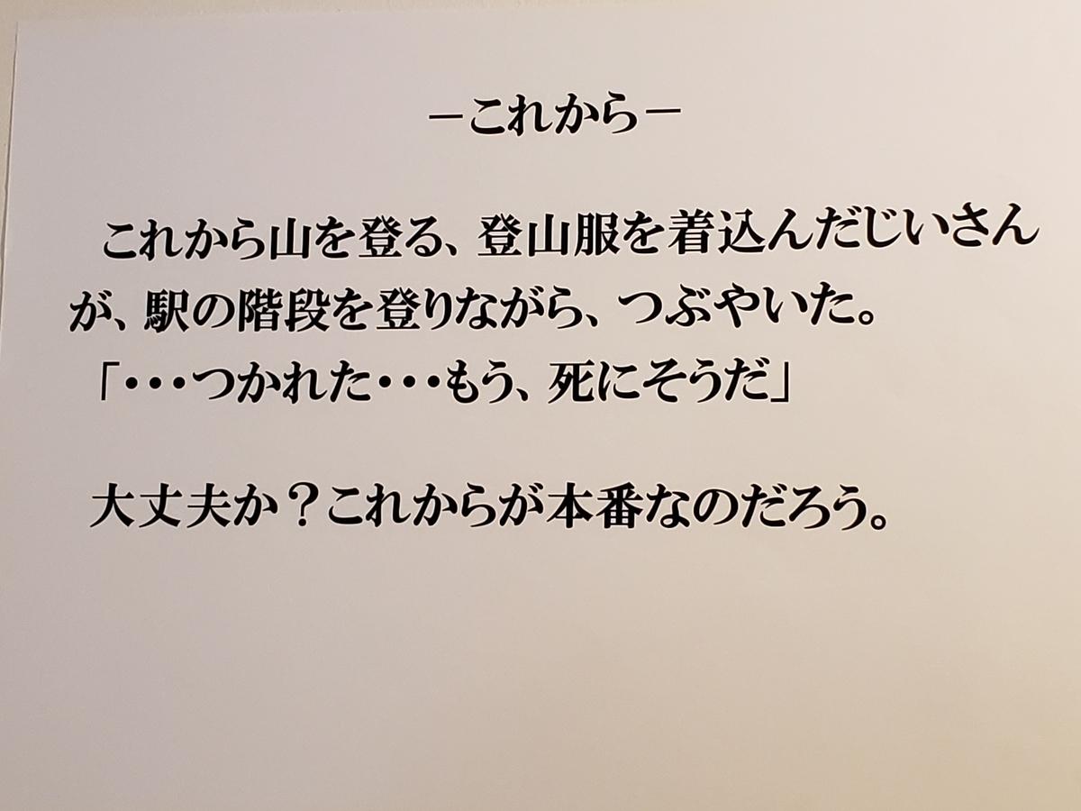 f:id:akira-kami:20201213121357j:plain