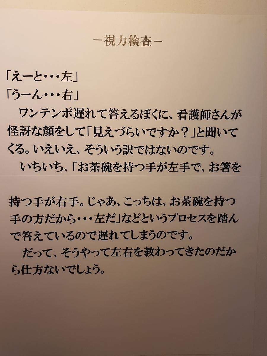 f:id:akira-kami:20201213121412j:plain
