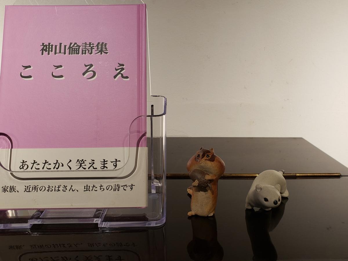 f:id:akira-kami:20201213121437j:plain