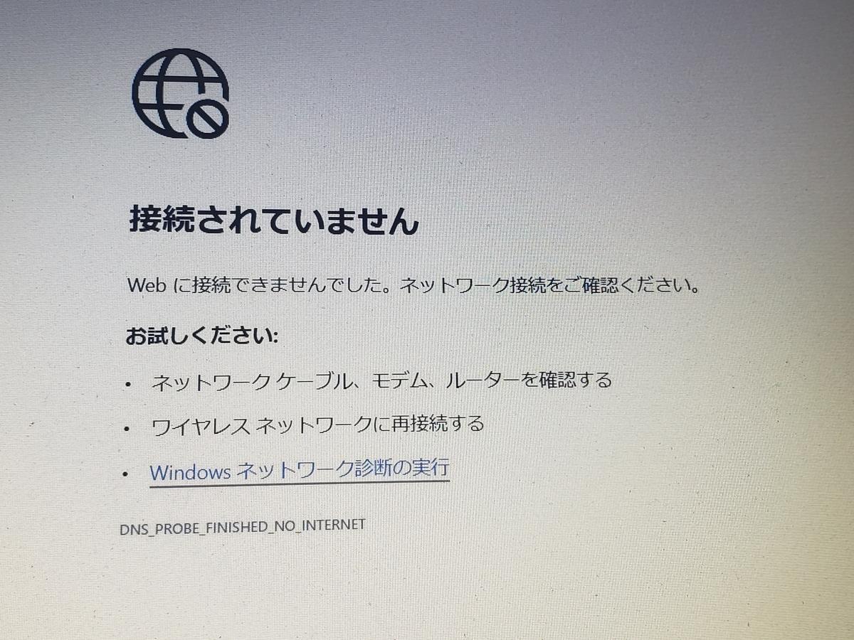 f:id:akira-kami:20201222212907j:plain