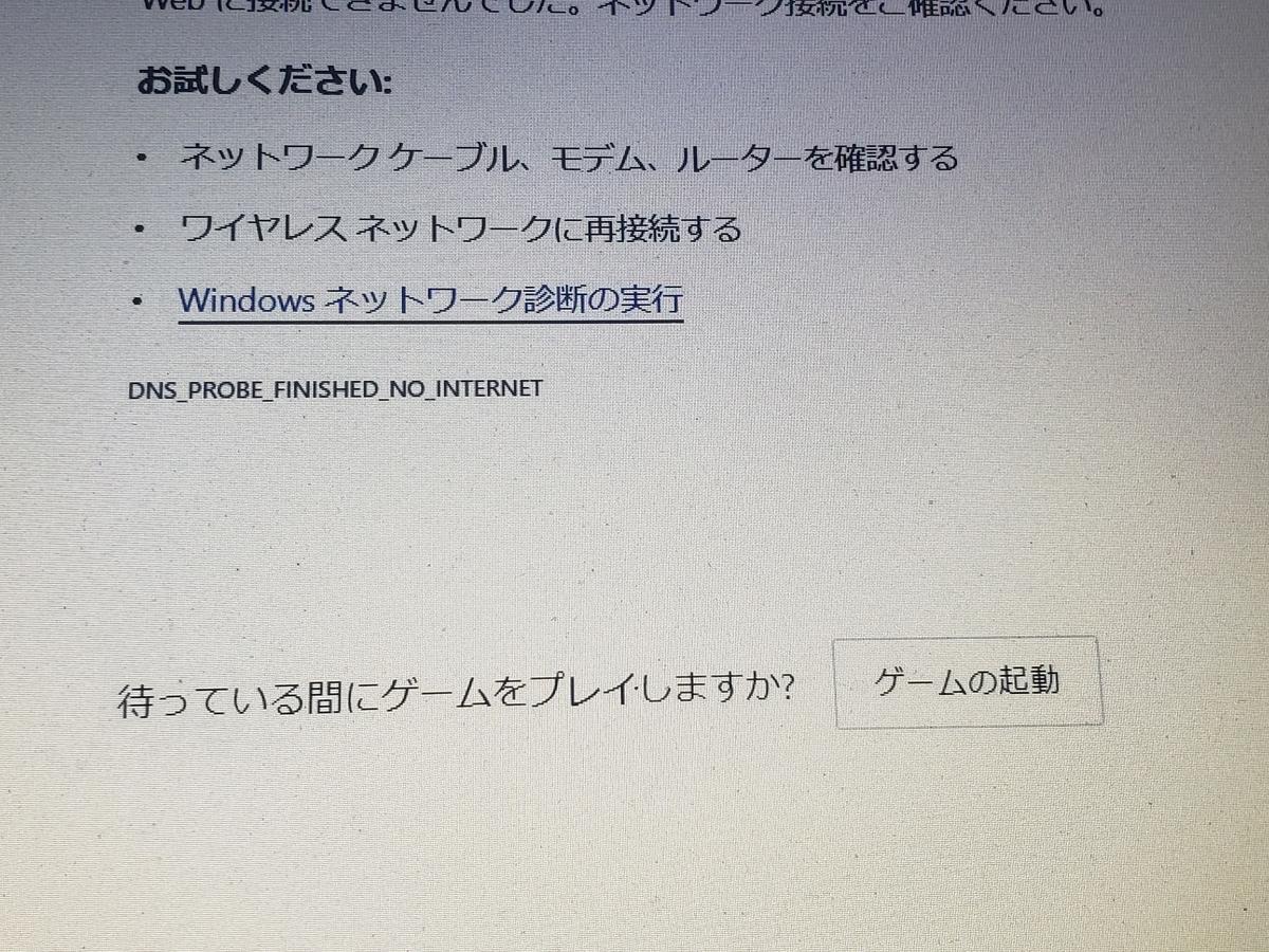 f:id:akira-kami:20201222212915j:plain