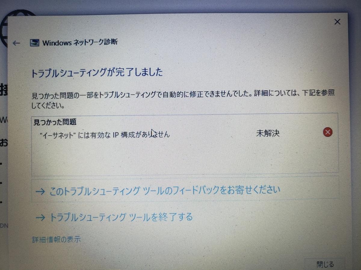 f:id:akira-kami:20201222231937j:plain