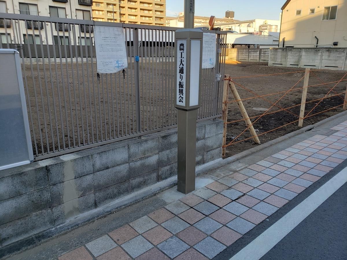 f:id:akira-kami:20201226153039j:plain