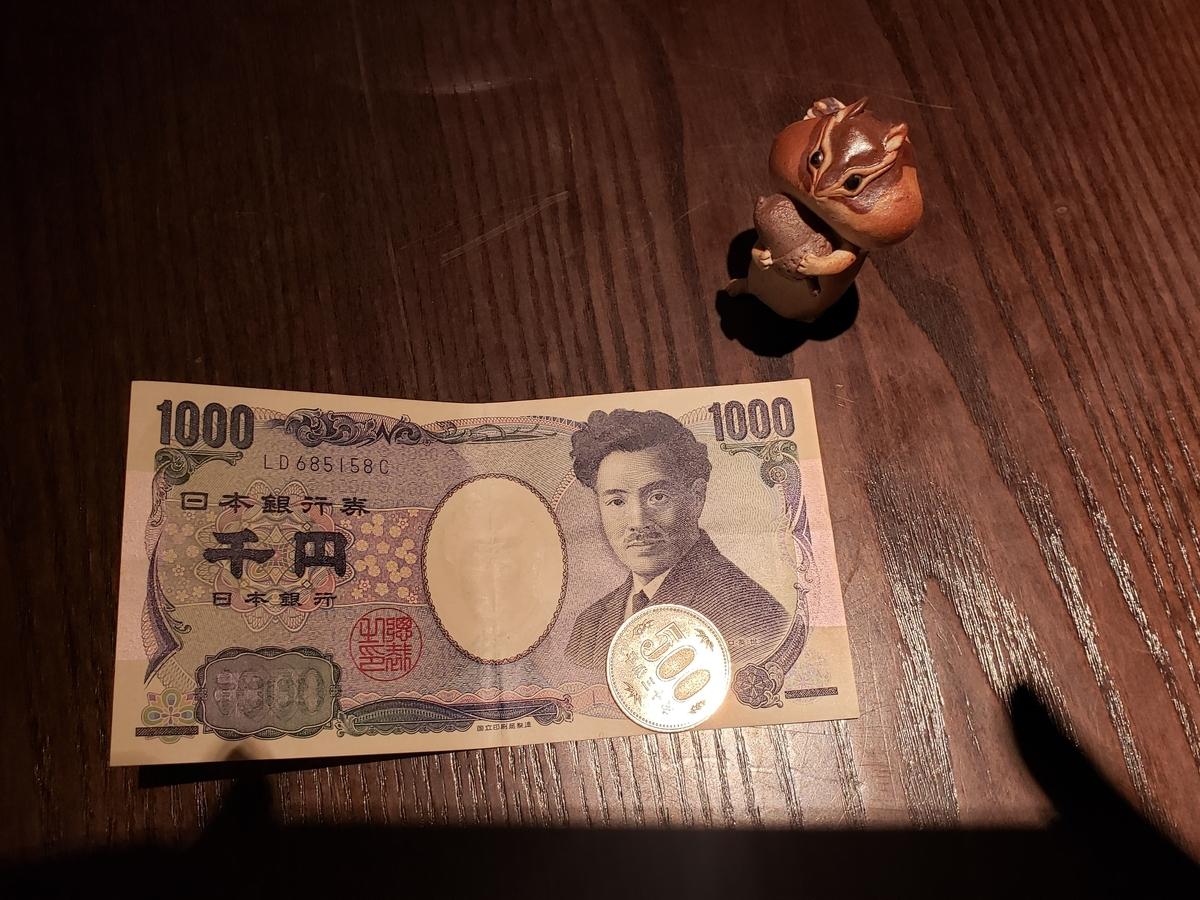 f:id:akira-kami:20201227044247j:image:w360