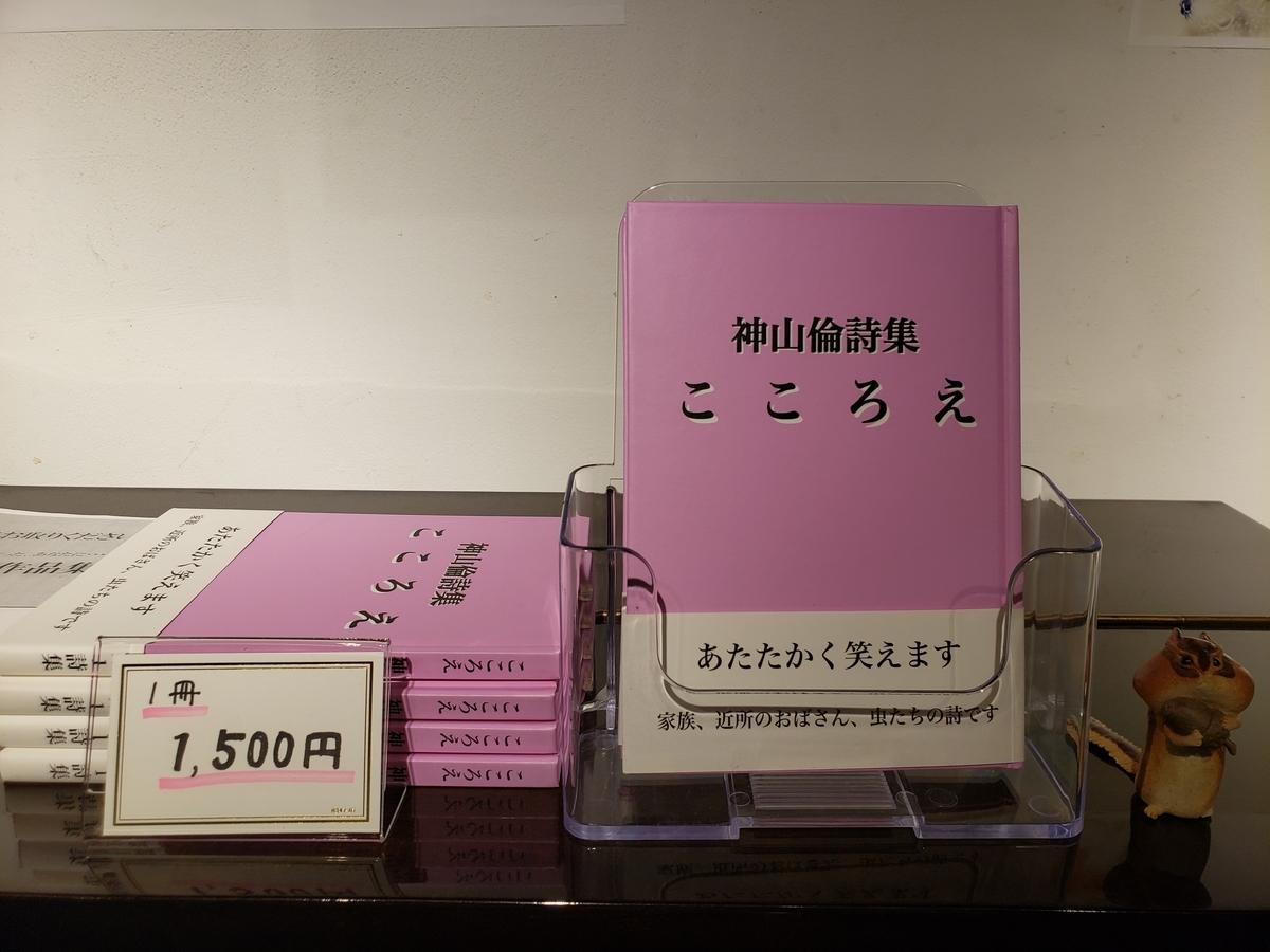 f:id:akira-kami:20201227134221j:image:w360