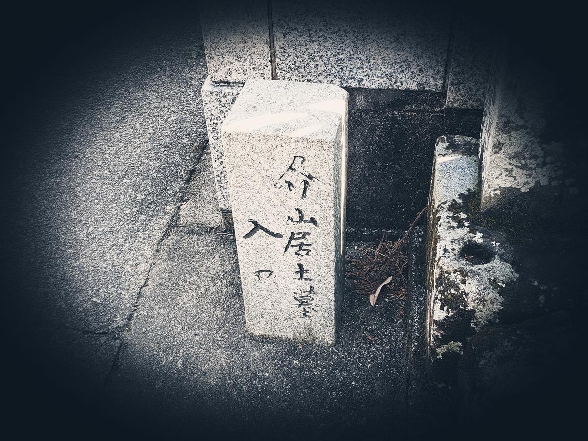 f:id:akira-kami:20210214115145j:plain