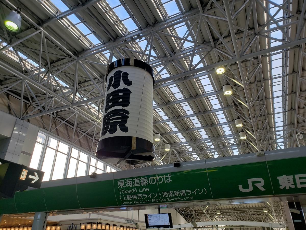 f:id:akira-kami:20210502170125j:image:w360