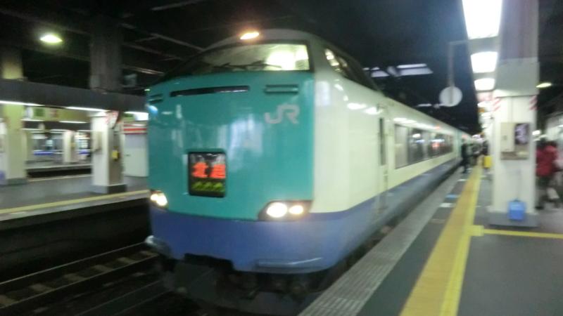 f:id:akira-kashi:20141126095949j:plain