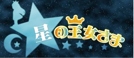 f:id:akira-poporo:20160714132821p:plain