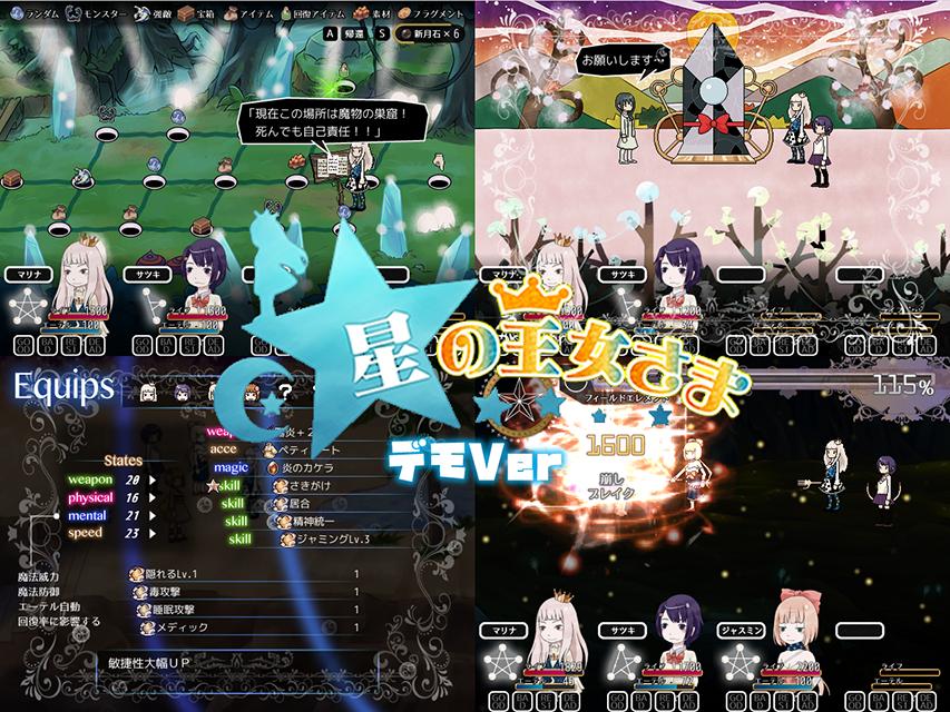 f:id:akira-poporo:20170804134004p:plain