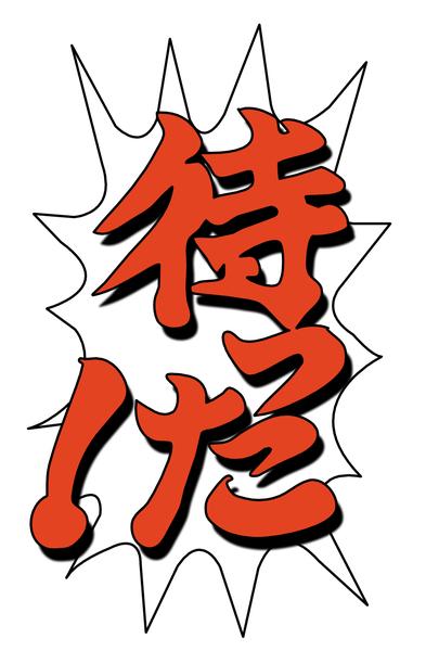 f:id:akira-tago0704:20130819224101j:image