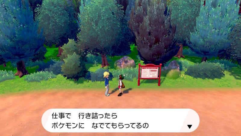 f:id:akira-tsukasa:20200717181014j:plain