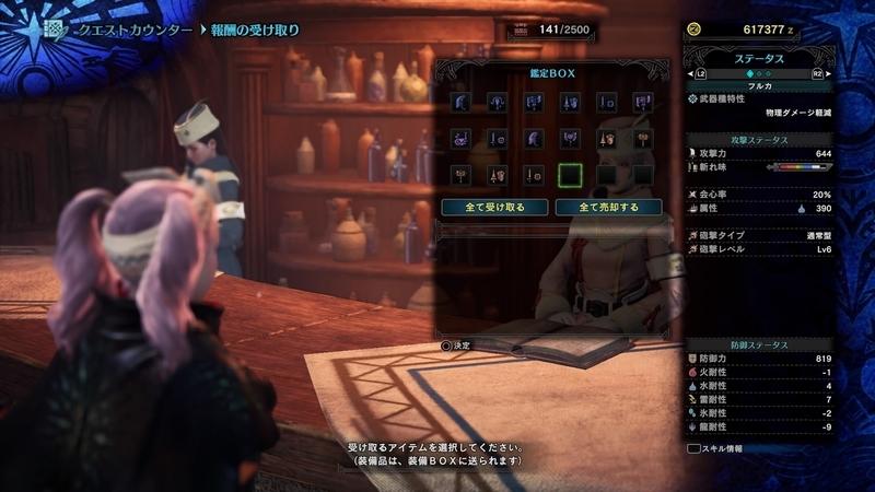 f:id:akira-tsukasa:20200722103057j:plain