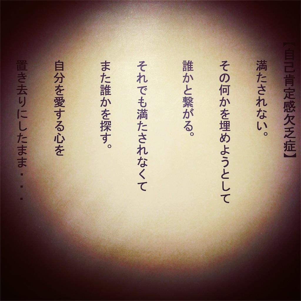 f:id:akira-wakasugi:20170728221418j:image
