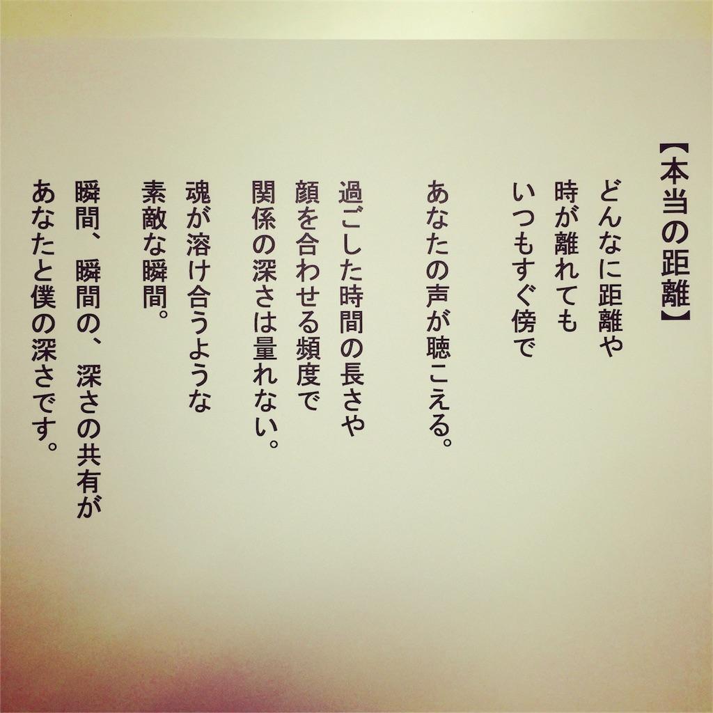 f:id:akira-wakasugi:20170728230842j:image