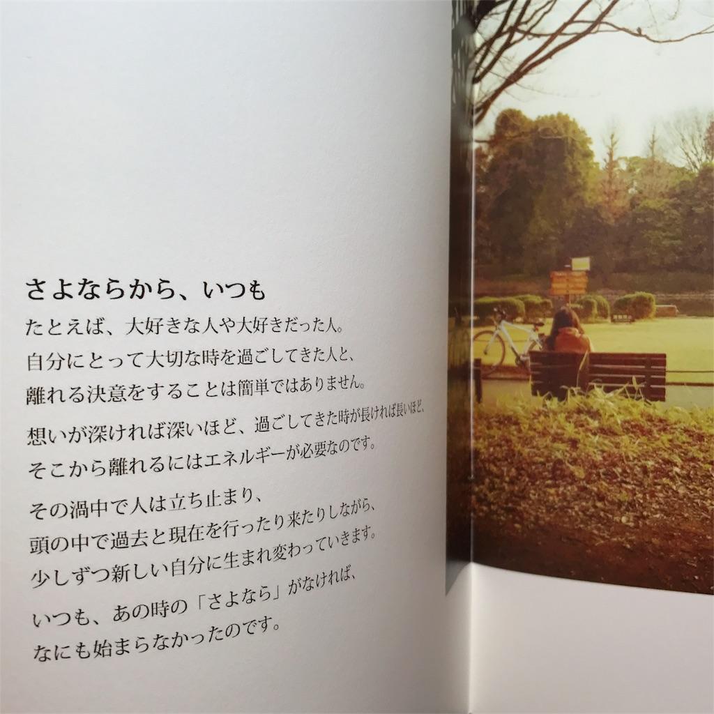 f:id:akira-wakasugi:20171115062755j:image