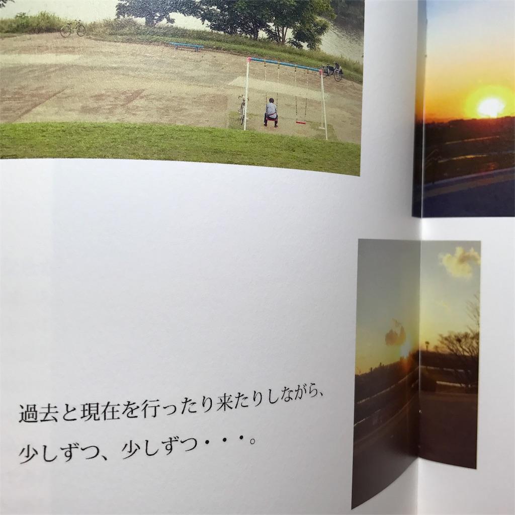 f:id:akira-wakasugi:20171115062923j:image