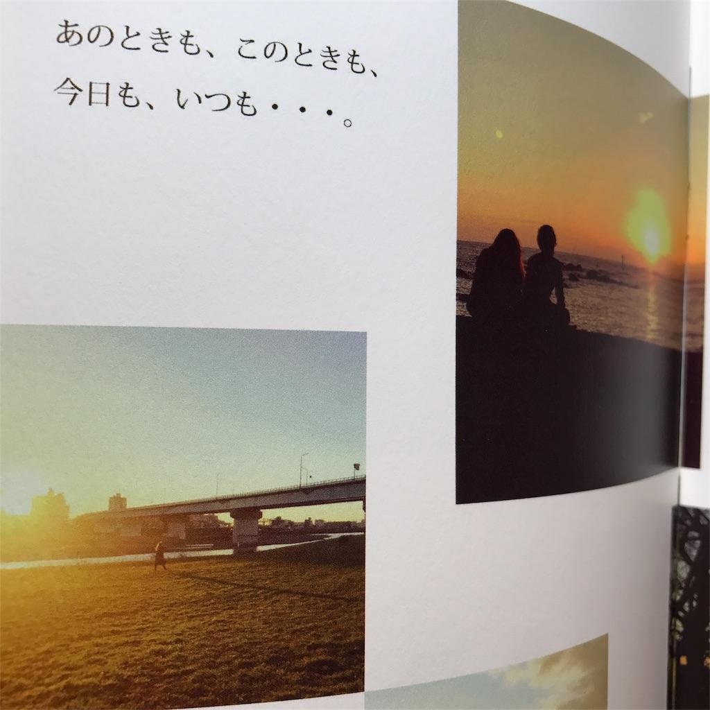 f:id:akira-wakasugi:20171115062937j:image