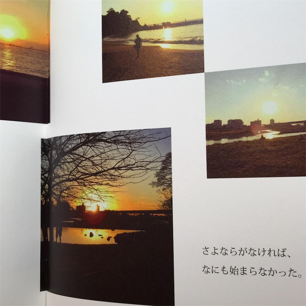 f:id:akira-wakasugi:20171115063005j:image