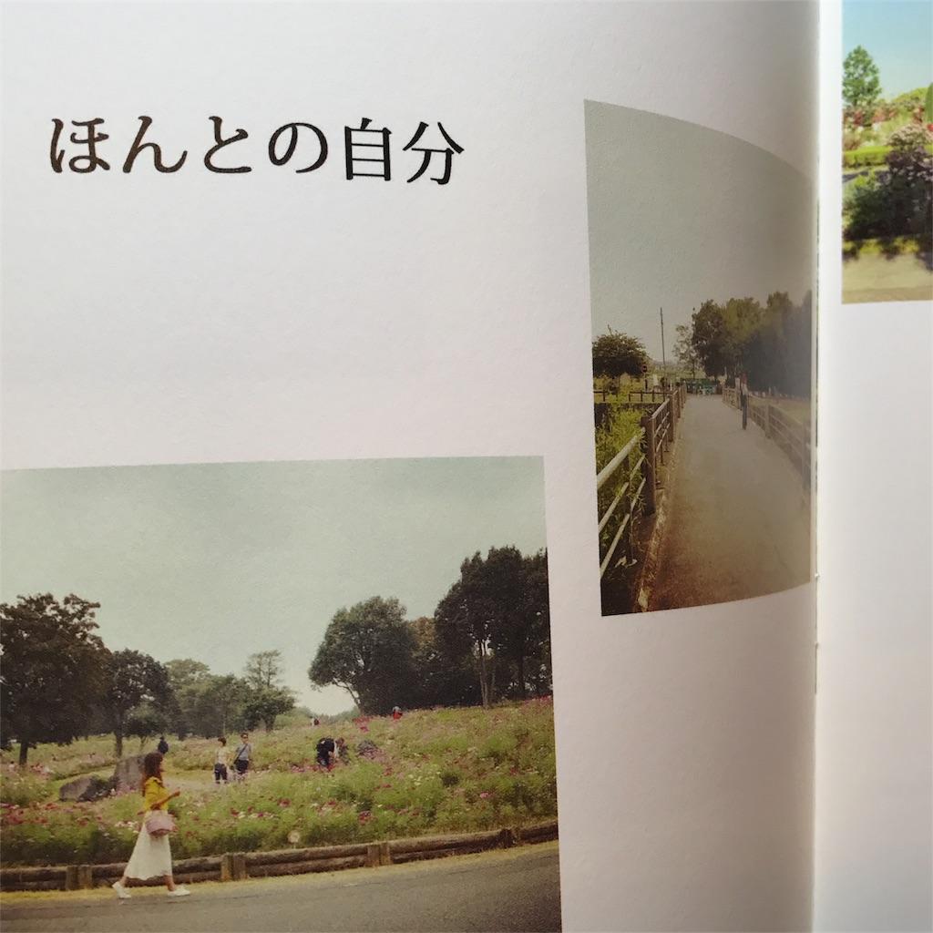 f:id:akira-wakasugi:20171115063019j:image