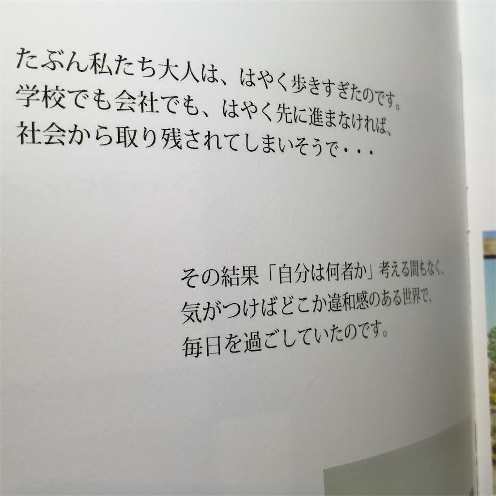 f:id:akira-wakasugi:20171115063039j:image