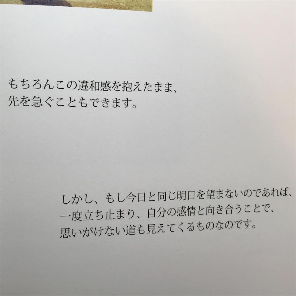f:id:akira-wakasugi:20171115063105j:image