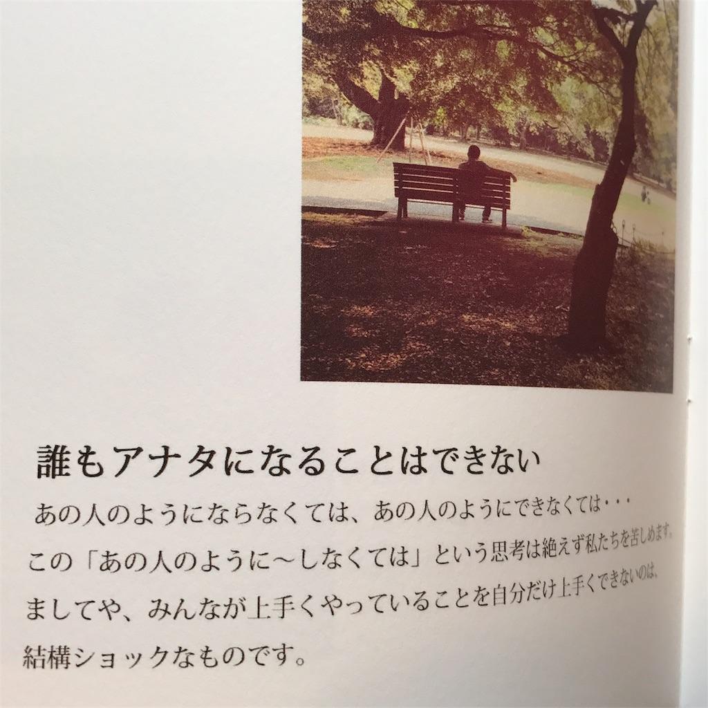 f:id:akira-wakasugi:20171115063115j:image